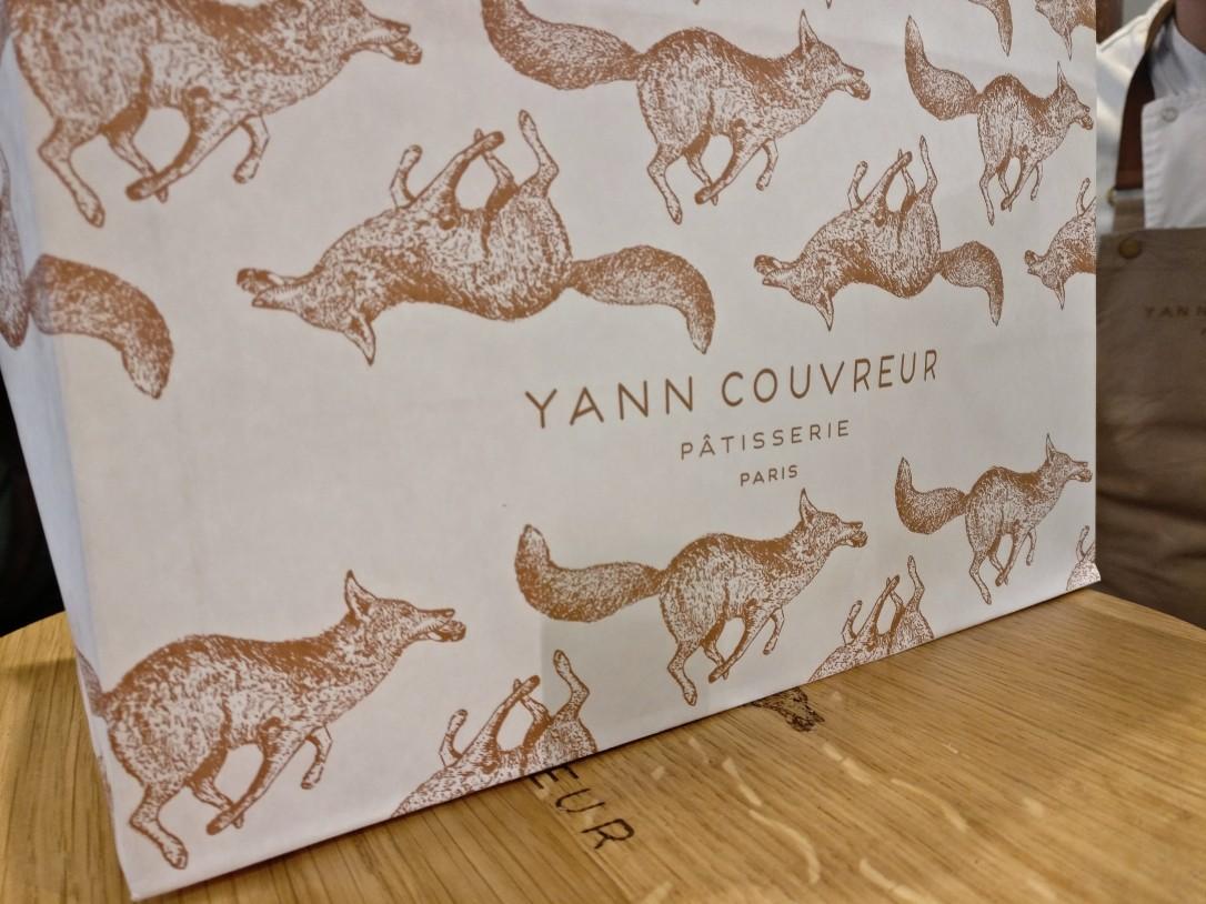J'ai Testé - La Pâtisserie Yann Couvreur - My Ghilli